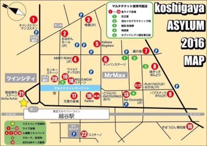 koshigaya ASYLUM 2016 MAP
